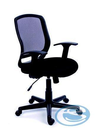Kancelářská židle Fun černá - MAYAH