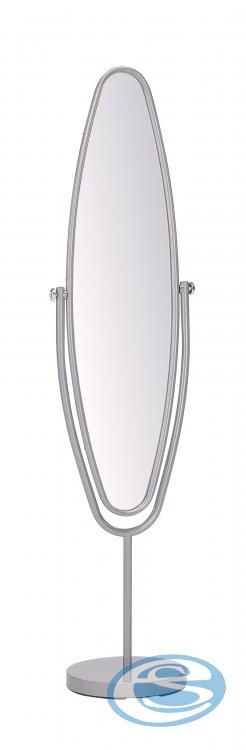 Zrcadlo Halmar LS-2, stříbrné - HALMAR