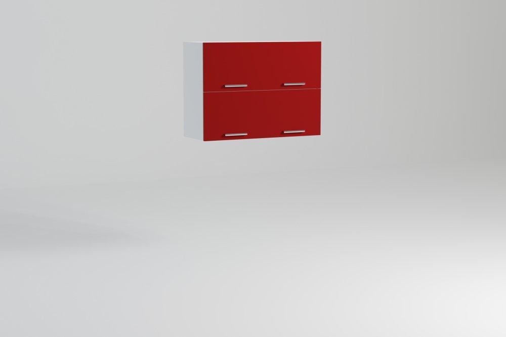 Kuchyňská skříňka Atractive KL80 2D - FALCO